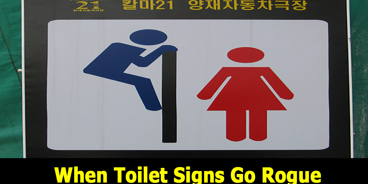 When Toilet Signs Go Rogue